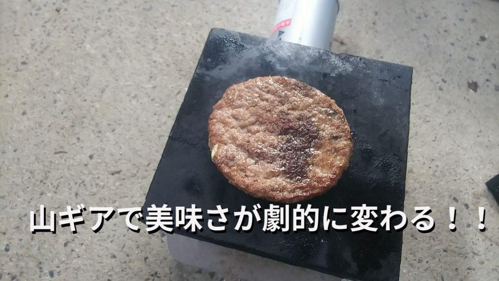 温め マック ポテト